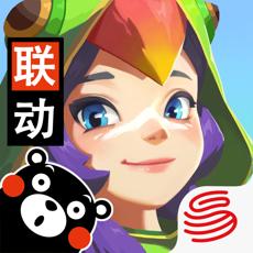 海岛纪元iOS版 v1.0.29