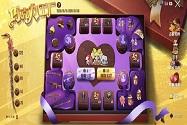 和平精英巧克力工厂套装怎么样 和平精英巧克力工厂军需全部奖励介绍
