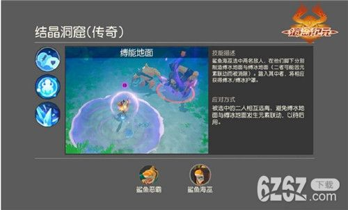 海岛纪元传奇结晶洞窟攻略 鲨鱼海巫传奇难度