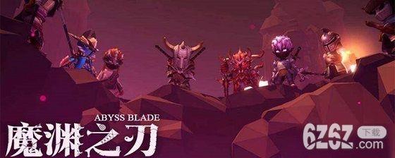 魔渊之刃弓箭手法盘装备发育攻略魔渊之刃弓箭手怎么发育
