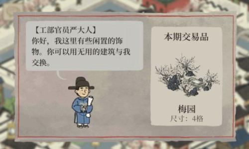 江南百景图游戏机制 江南百景图资源流动