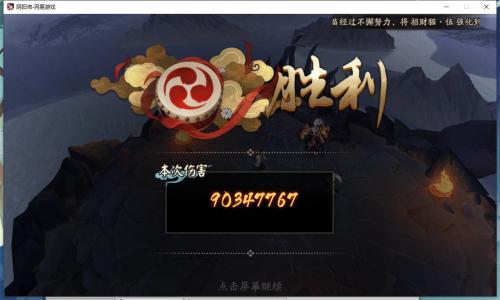 阴阳师四周年福利 阴阳师四周年活动介绍