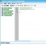 PerlEdit代码编辑器 v1.4 绿色版