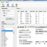 科发EasyUi代码生成器 v3.5 绿色版