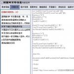 闹猴网页特效集 v1.0.5.21官方版