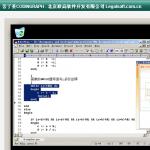 苦丁茶软件CodinGraph v1.8官方版