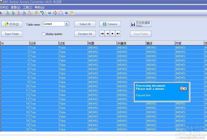 ABC Amber Access Converter(mdb数据库转换器将MDB文件转换为其他格式工具)V4.08官方版