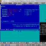 TurboC/C++v3.0中文版