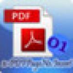 x-PDFPageNO.nsertv2.0官方版