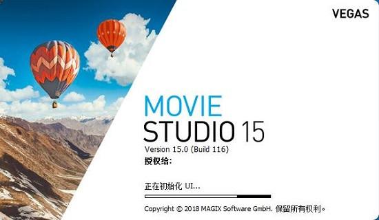 Movie Studio 15 Platinum(视频制作软件)简体中文版15.0.0.116