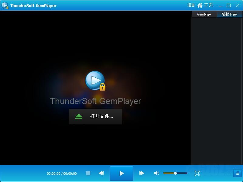ThunderSoft GemPlayer