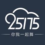 25175教师档案管理系统免费版v1.0