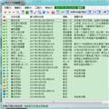 电子工作提醒簿版PC版v2.13