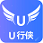 U行侠v2.2 官方版
