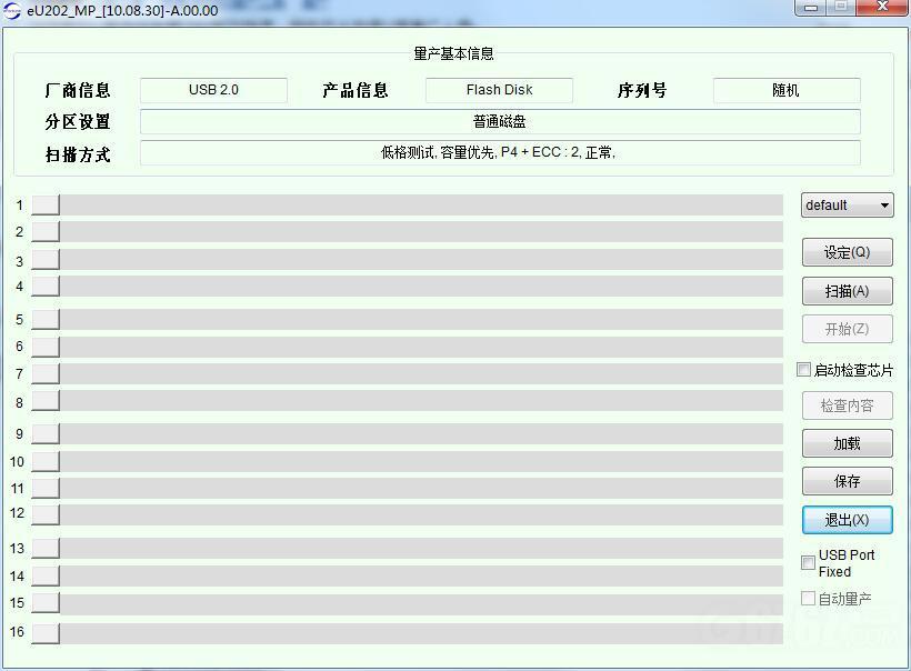 邑福eU202量产工具