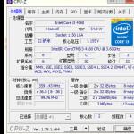 CPU-Z(64位)v1.80绿色中文版