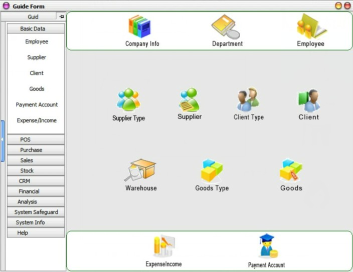 秘奥服装收银管理软件 v8.65 正式版