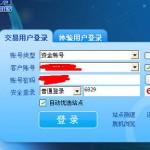 世纪证券朝阳版 v2015.7官方版