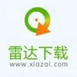 长江证券ETF套利宝 v2.0官方绿色版