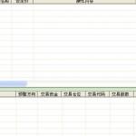 金钥匙期货程序化交易软件 v8.0.0正式版