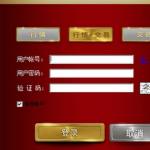 中狮邮币卡交易中心 v2.0官方版