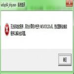 msvcr120.dll下载 官方版