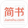 简书中文免费电脑版v2.3.0