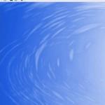 宇阳保险业绩管理系统 v9.1223正式版