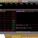 粤贵银行情软件 v7.07.11.57正式版