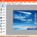 商店管家收银管理系统 v9.4.7免费版