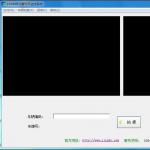 168车辆运量视频监控系统 v5.5.1.286免费版