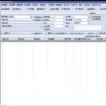 商业超市管理系统 v3.2.9免费版