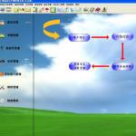商行天下货运物流车辆管理软件 v8.8 绿色版