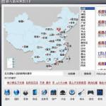 路人新闻地图 v1.0 修正版