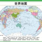 世界地图英文高清版