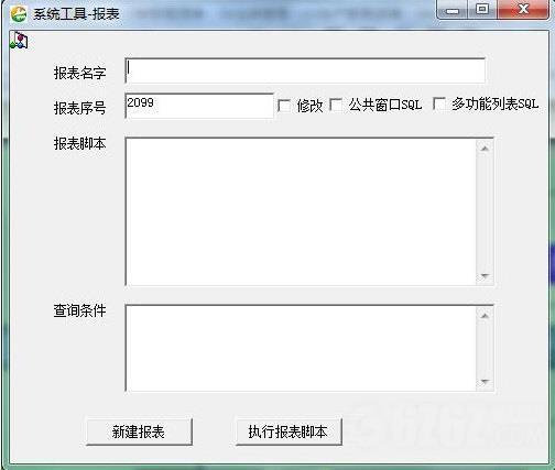 睿达纺织贸易管理系统