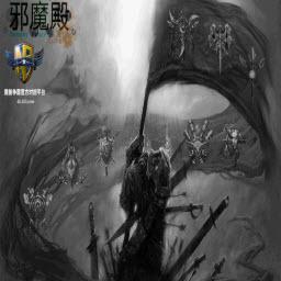 魔兽地图:远古战场 v2.0最新版