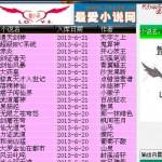 爱小说 v1210正式版