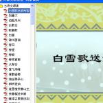 幼教通-启蒙读物 v1.0正式版