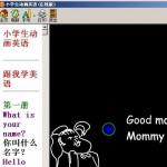 小学生动画英语(免费在线版) v1.0官方版