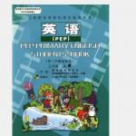 pep小学英语五年级上册册点读软件 v1.0官方版