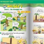 ABC外研三起点小学英语四年级上册点读软件 v1.6官方版