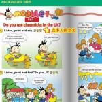 ABC外研一起点小学英语三年级上册点读软件 v1.6官方版