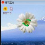 五十音图之菊花宝典 v2.6正式版