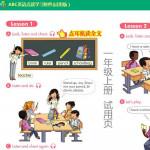 新起点人教版小学英语电子课本点读软件 v1.0 全册版