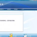 卓一图书馆管理软件 v5.0正式版