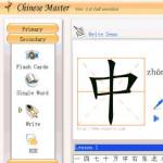 中文大师(Chinese Master) v4.51官方版