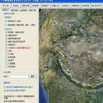 谷地地理信息系统(GoodyGIS) v13.04.1001官方版