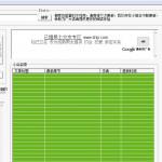 天下小说阅读下载器 v1.11正式版
