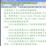 TxT小说阅读器(TxtReader) v7.26官方版
